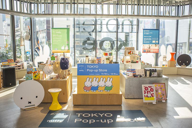Pinkoi × miffy Pop-up Store ミッフィー