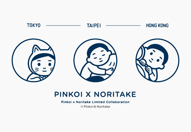 Noritake 東京 台北 香港 TOKYO TAIPEI HONGKONG イラスト コラボレーション