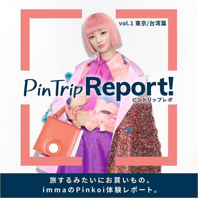 Pin Trip Report! imma