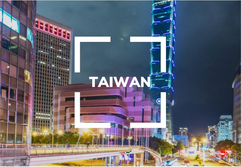台湾 TAIWAN imma