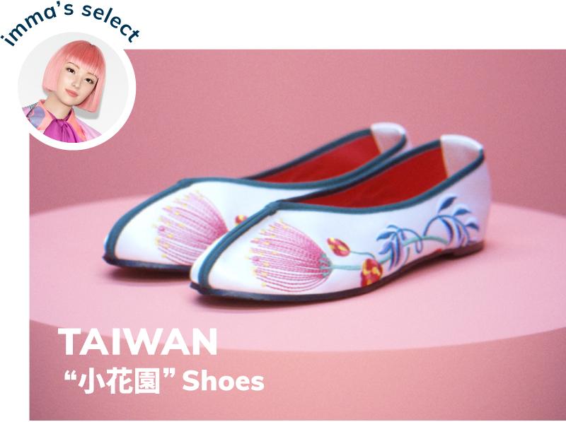 imma's select - 小花園「チャイナシューズ / 刺繍靴 / ネムノキ」