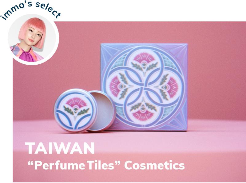 imma's select - Perfume Tiles「練り香水 / カーネーション」