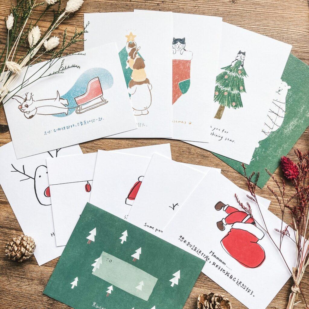 イラスト手書きカードクリスマス