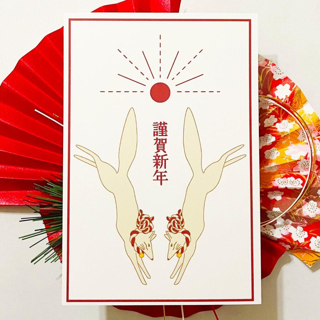 2022 日の出狛狐 年賀状5枚セット お正月 新年 狐 狐の嫁入り