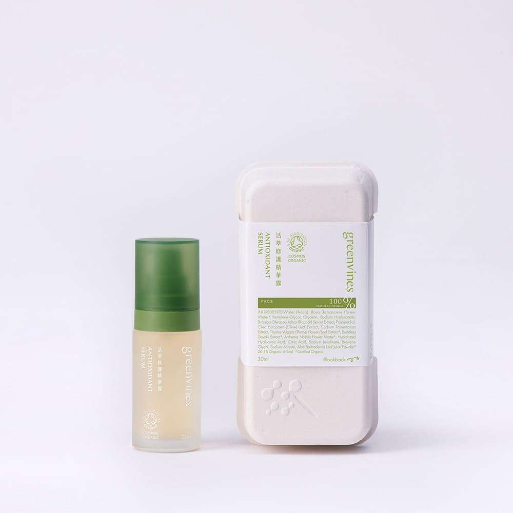 母親節禮物 綠藤生機 護膚品