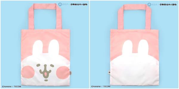 好日子 x 卡娜赫拉的小動物 環保袋 粉紅兔兔