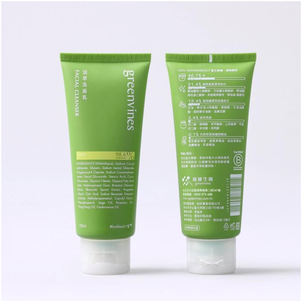 綠藤生機-活萃洗面乳