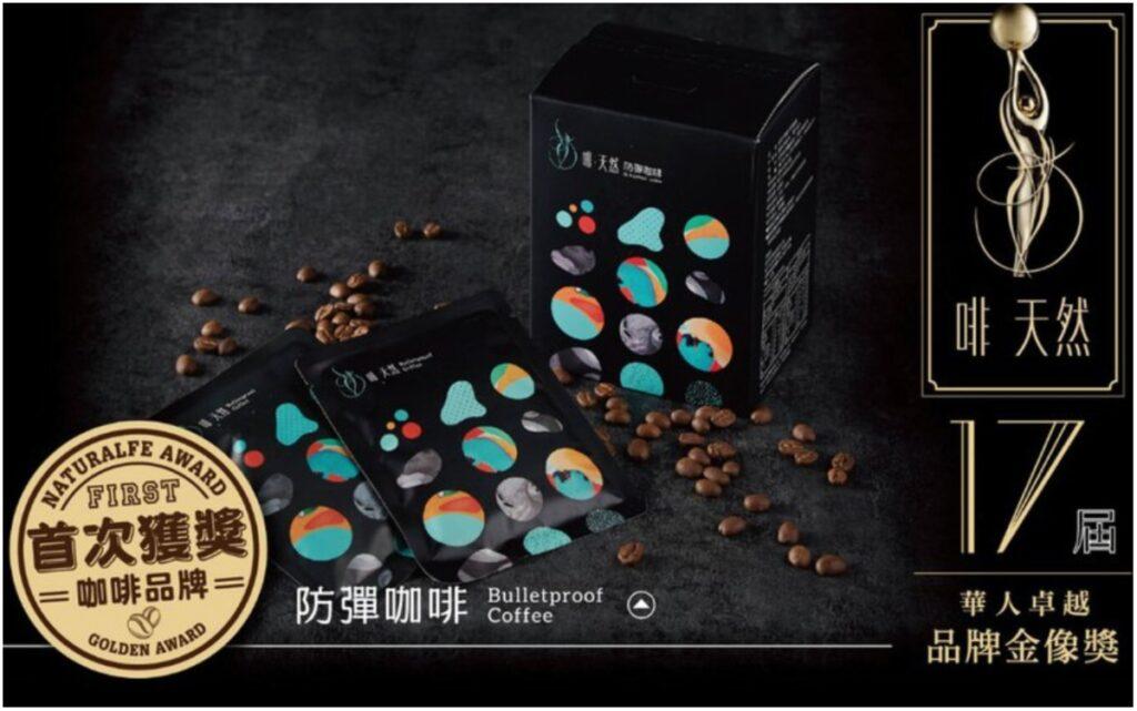 ▲【啡天然】濾掛式防彈咖啡7入禮盒(按上圖可訂購)
