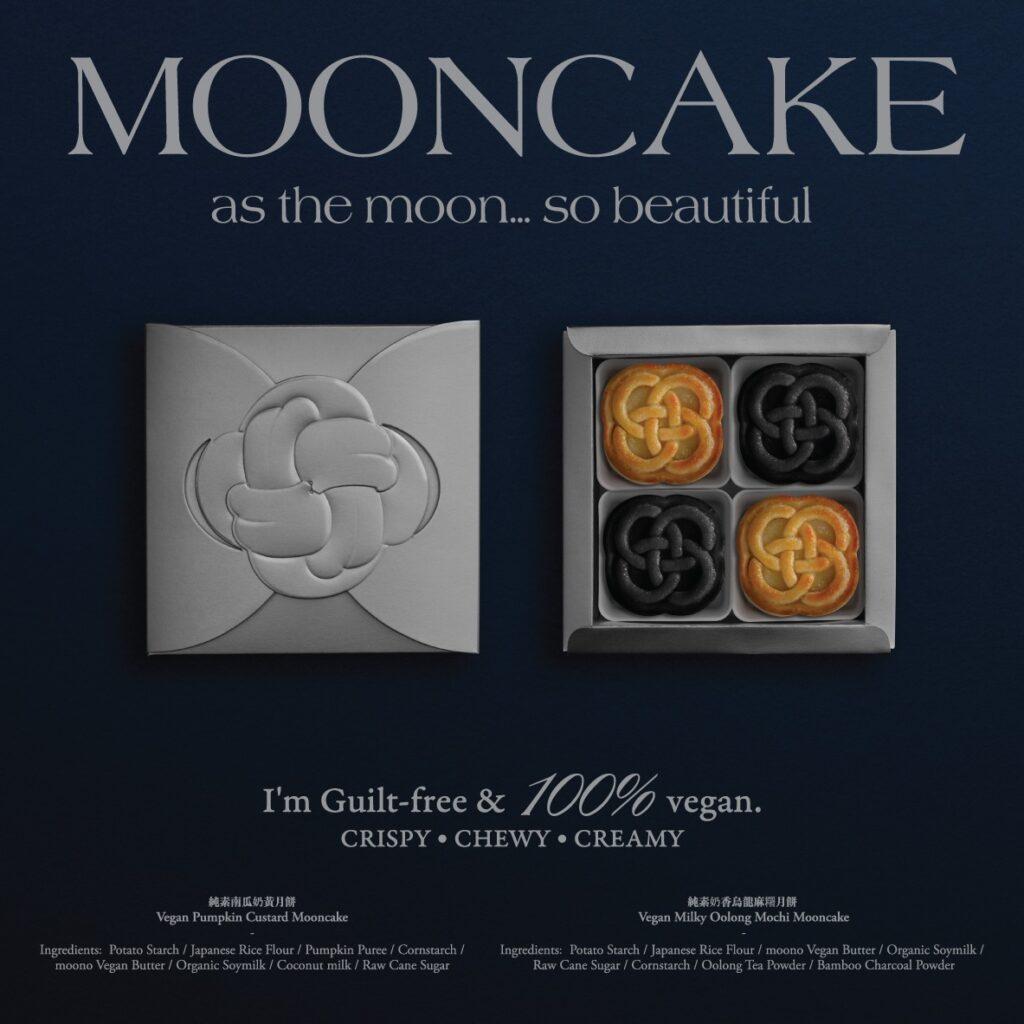 月餅2021 moono 香港製造