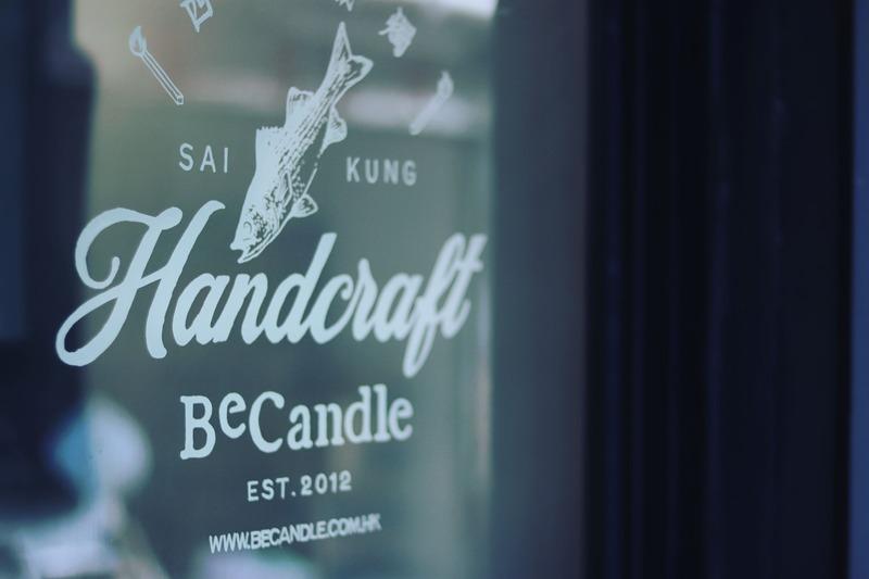 BeCandle 手工蠟燭