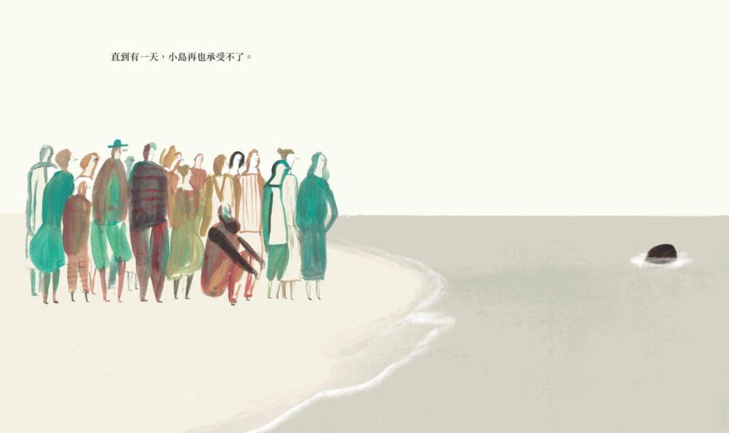 適合大人小孩讀,有意義的繪本「一座小島」