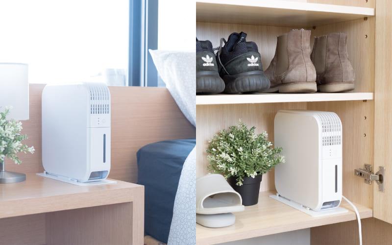 2021 必買日本小家電:amadana 除濕機 鞋櫃 衣櫃用