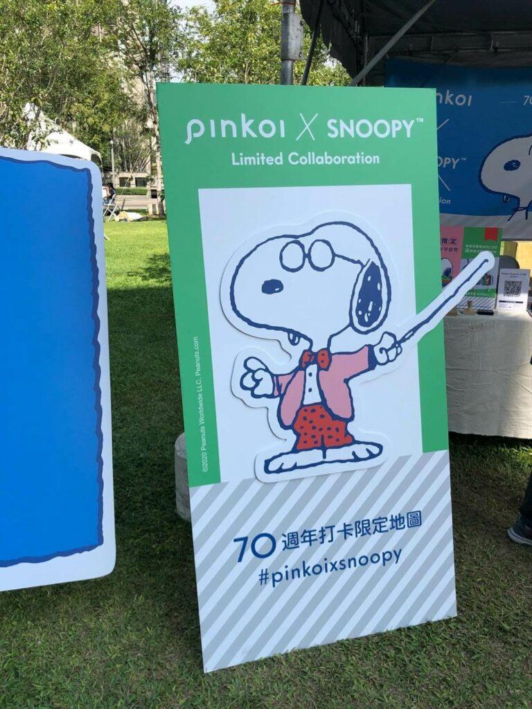 pinkoi 實習心得:市集活動的 snoopy 聯名攤位