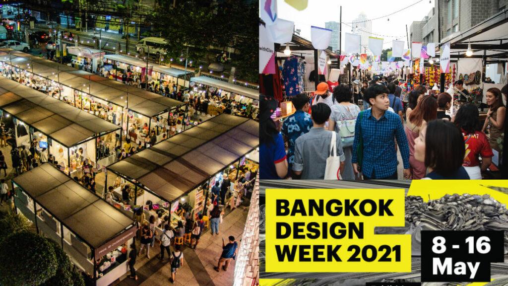 曼谷設計師週 Bangkok design week