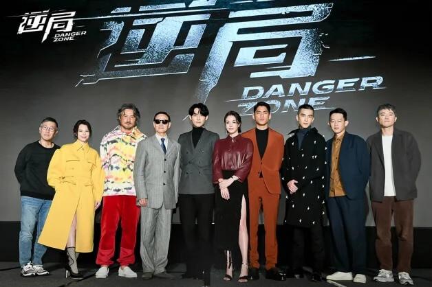 逆局:周渝民、吳興國、張榕容主演