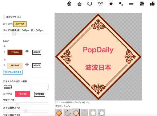 日本logo素材