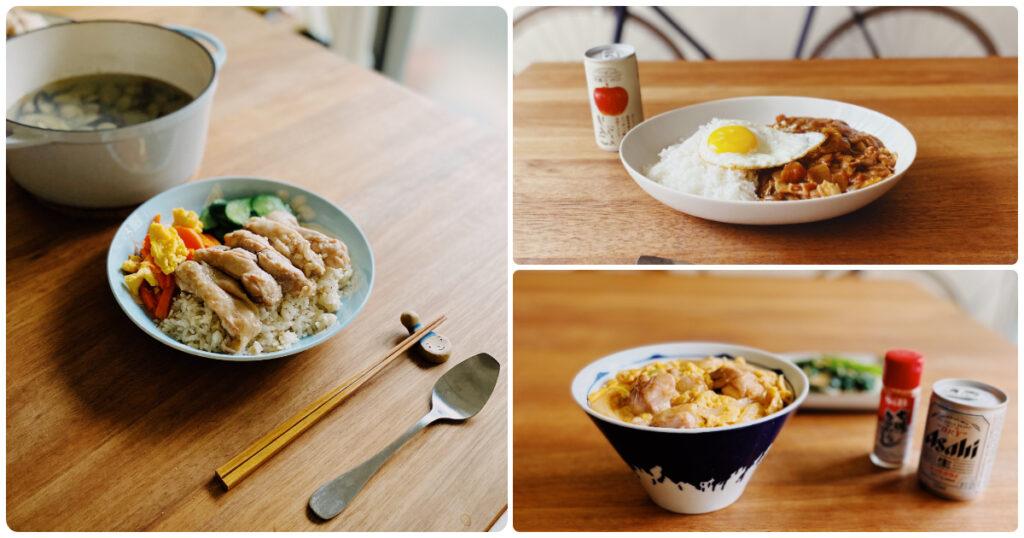 日常菜色。把握 ABC 原則,用一樣的食材變化出不同料理就不會每天都覺得做菜好累啦!