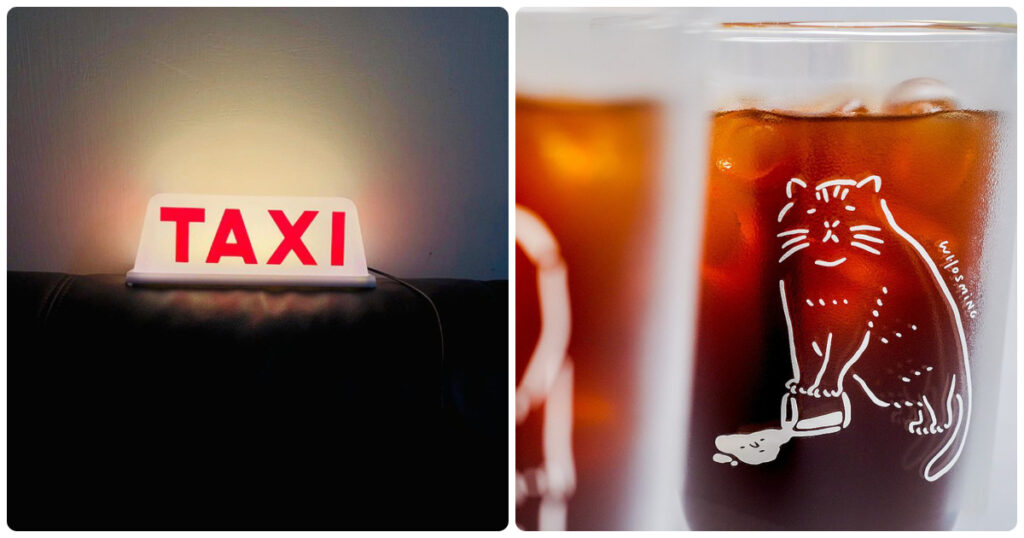dato 選品:香港 5 座的士燈、WHOSMiNG × FUSHIMA 雙層玻璃杯