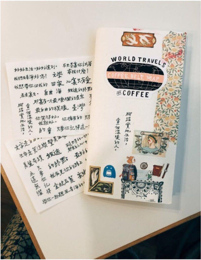 手帳設計:轉印貼紙