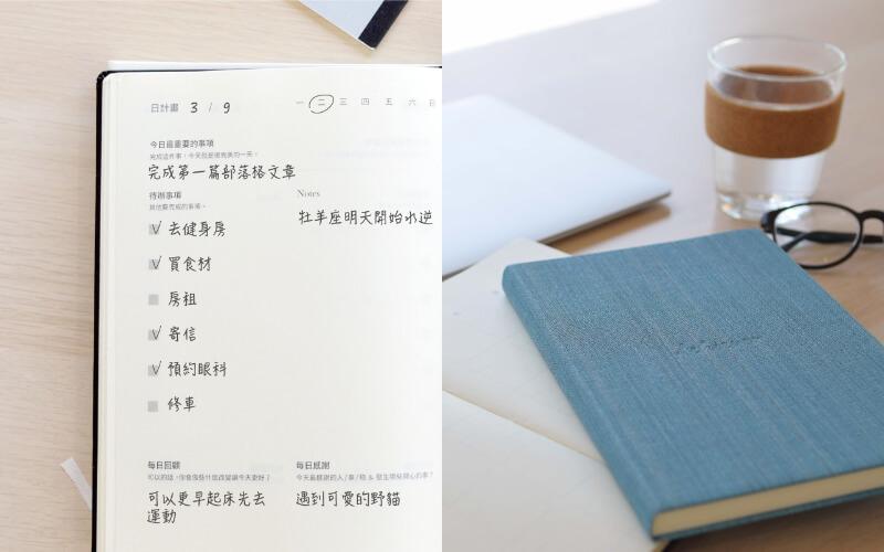 子彈筆記本建議使用無時效筆記本