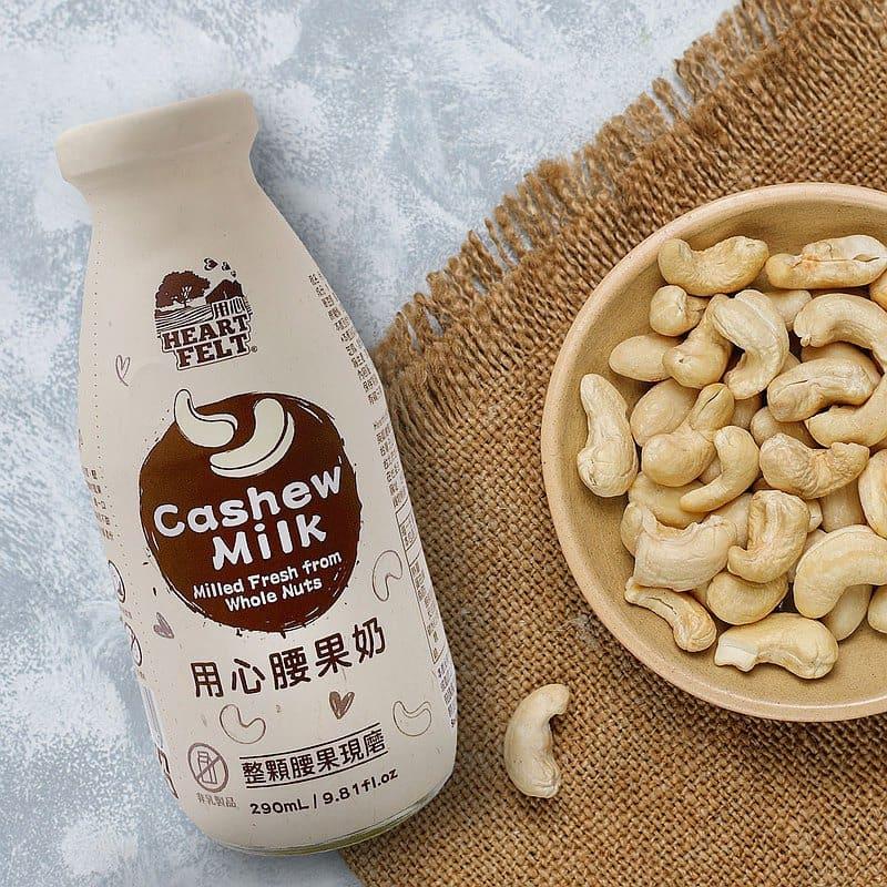 腰果奶為脂肪量稍高的植物奶