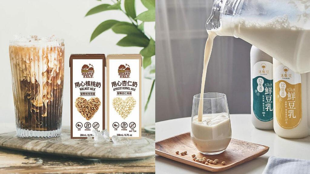 植物奶完整介紹