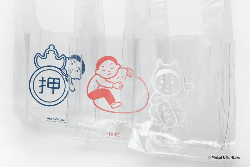 Noritake 東京 台北 香港 TOKYO TAIPEI HONGKONG イラスト コラボレーション Pinkoi×Noritake クリアバッグ バッグ PVC ビニールバッグ