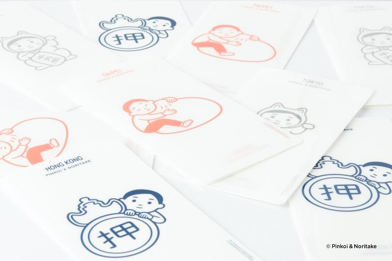 Noritake 東京 台北 香港 TOKYO TAIPEI HONGKONG イラスト コラボレーション Pinkoi×Noritake マスクケース ケース クリアファイル ファイル